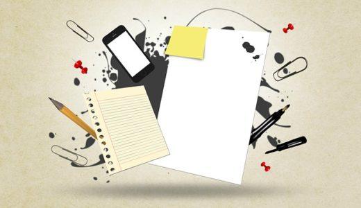 特化ブログと雑記ブログをやって感じたメリットとデメリットをそれぞれ紹介
