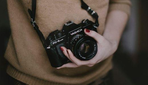 ブログに掲載できる使いやすい著作権フリーの画像サイト15選【厳選】