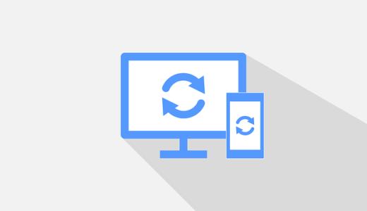 Google AdSenseの同期と非同期の違いは?おすすめはどっち?