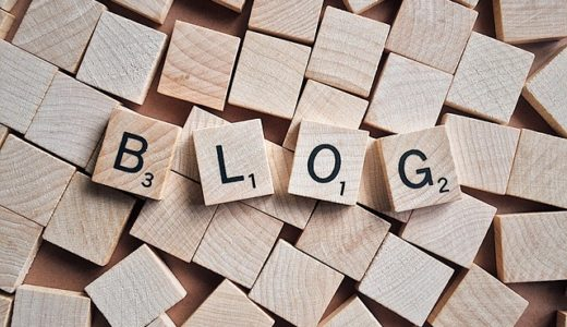 【体験談】ブログを継続できない?1番重要なのは楽しむことでした