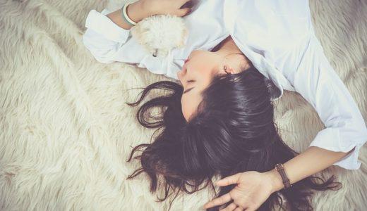 早起きできない人は必見!二度寝好きな僕が朝活する習慣をつけた4つの方法