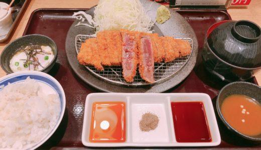 【京都勝牛】ヨドバシ横浜店の牛カツをレビュー!【ご飯おかわり無料】