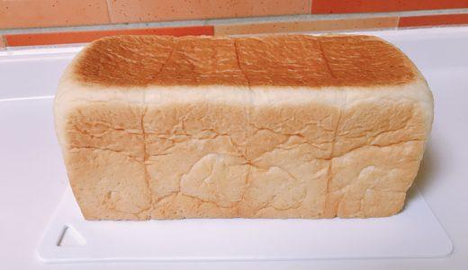 【銀座に志かわ】高級食パン感想!予約なしでも当日買えるか行ってみた!