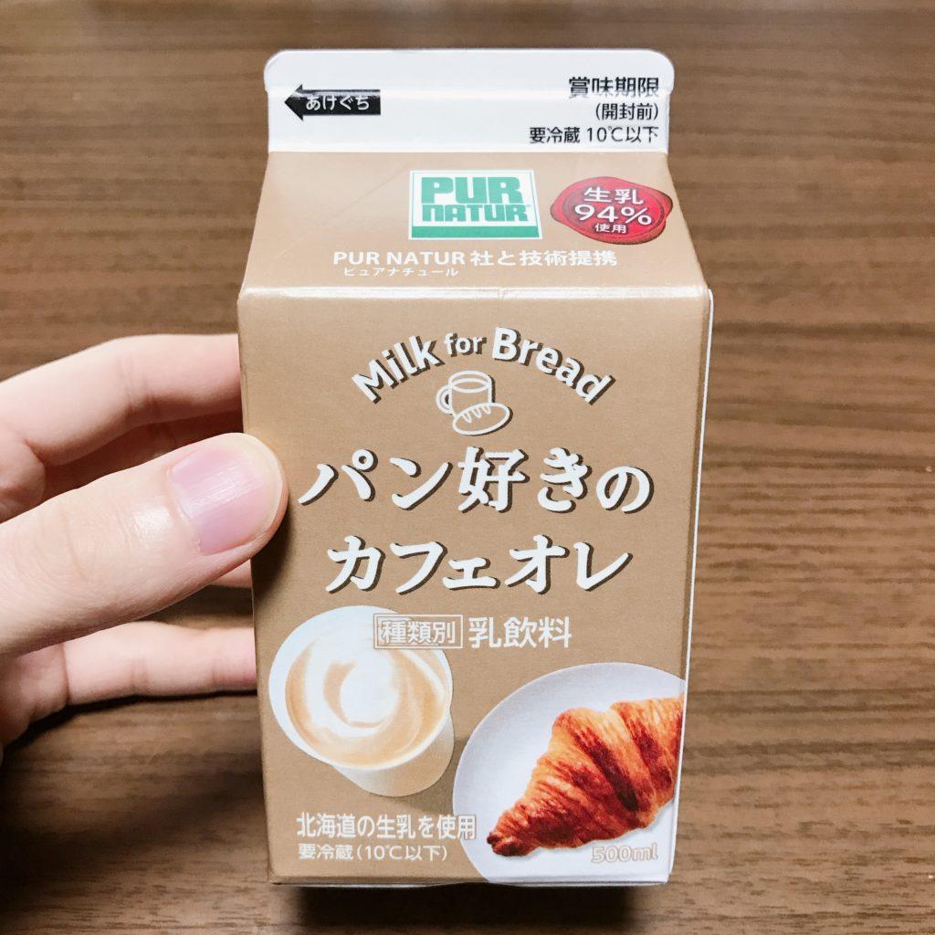 パン好きのカフェオレのアイキャッチ
