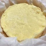 ルタオのチーズケーキの中身