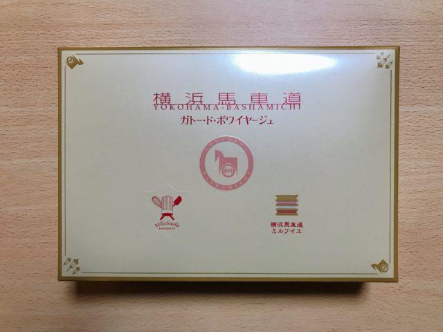 ガトー・ド・ボワイヤージュの箱とパッケージ