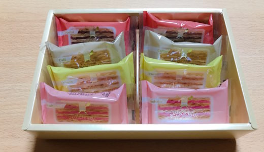 【ガトードボワイヤージュ】横浜馬車道ミルフィーユ感想!最先端の焼き菓子!