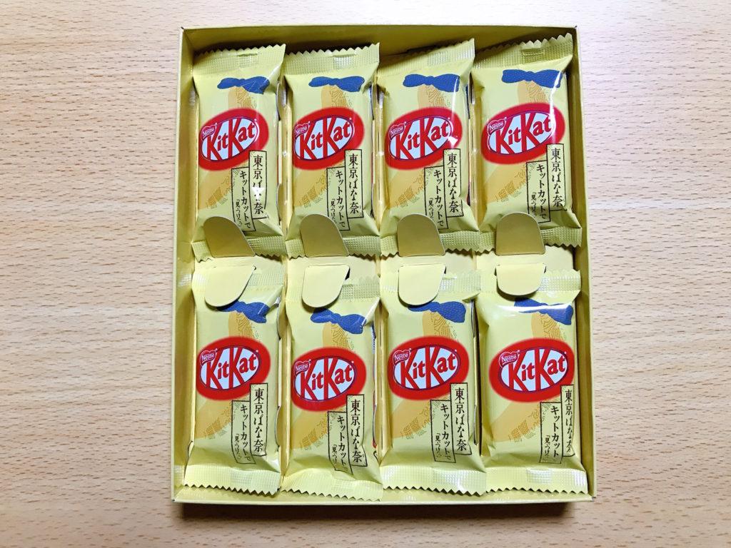 キットカット東京ばな奈の箱を開ける