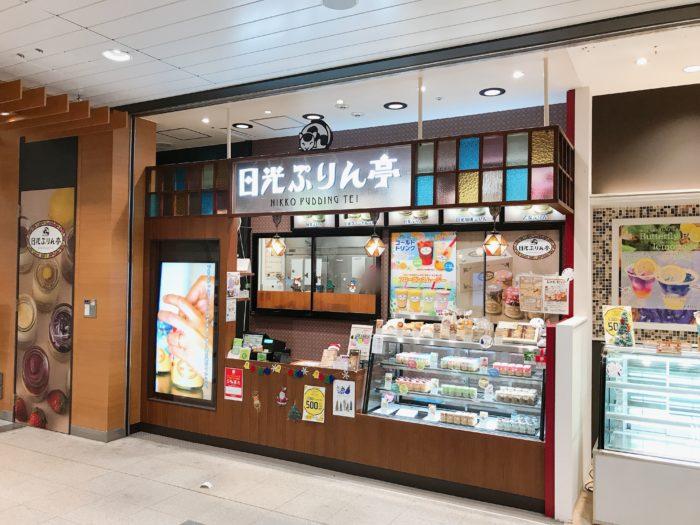 日光ぷりん亭の宇都宮店の外観