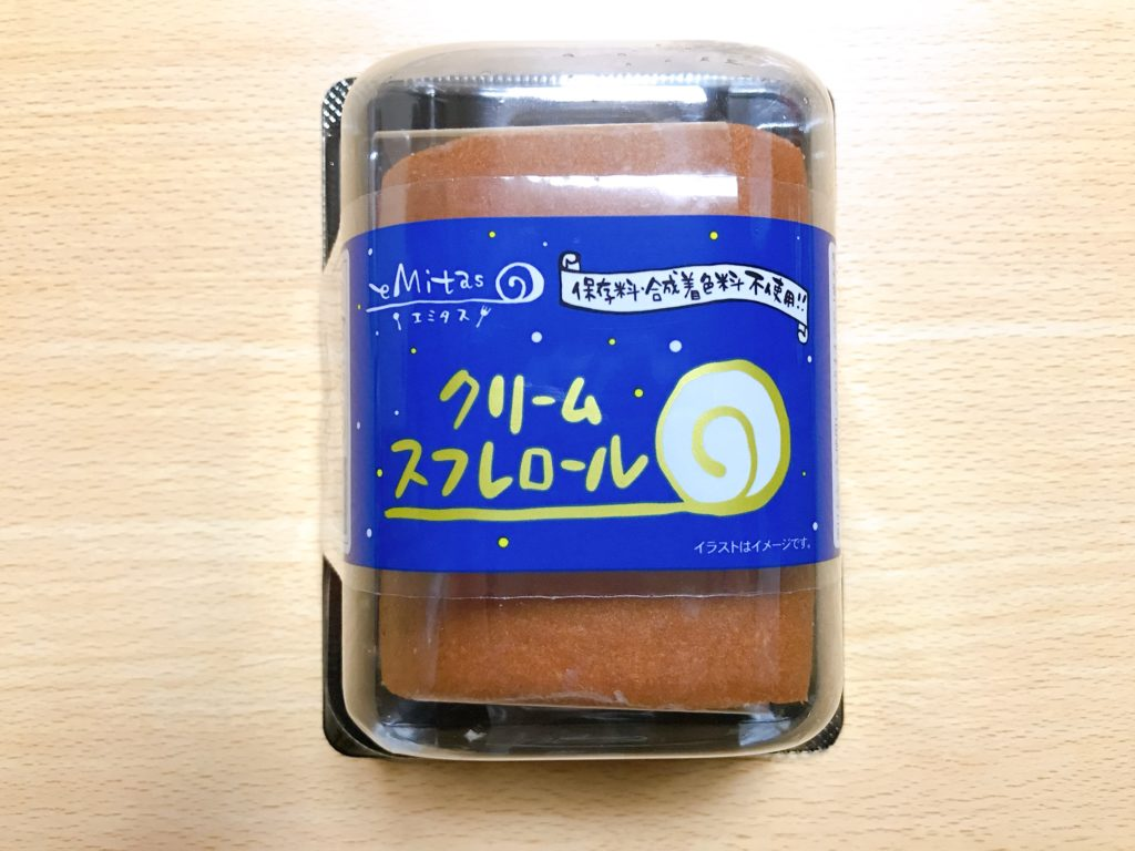 エミタスのロールケーキ
