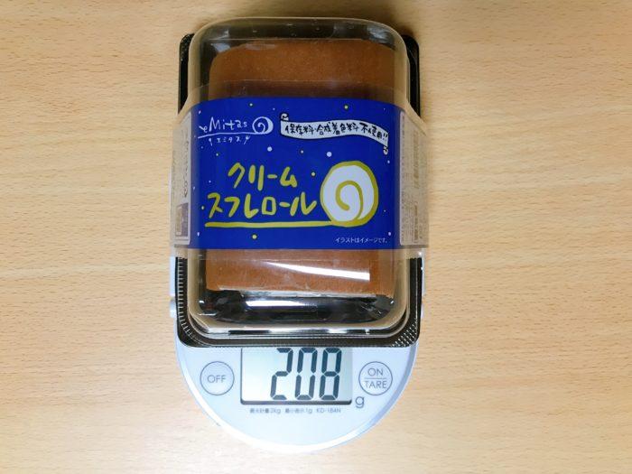 クリームスフレロールの重さ