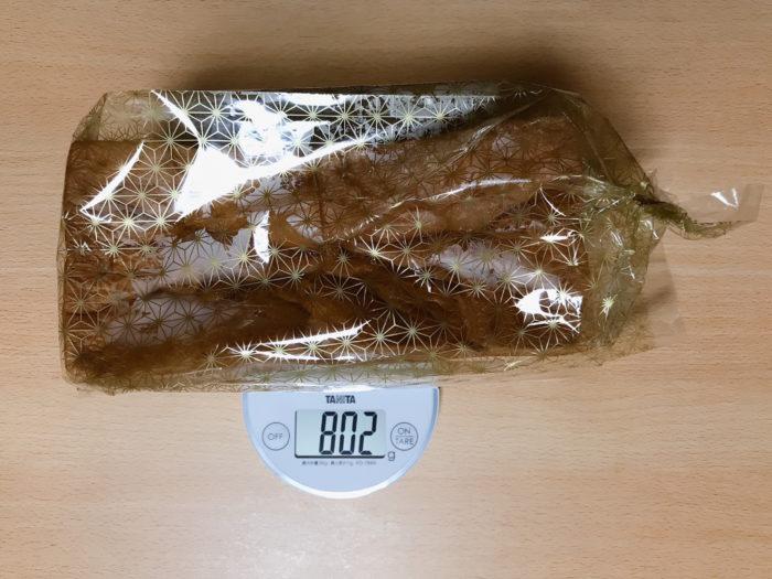 午後の食パンの重さ