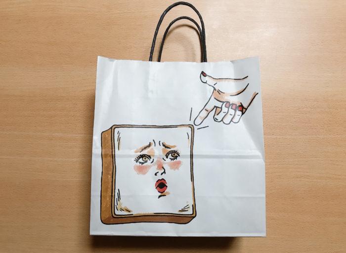午後の食パンの袋