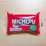 ミッチリプリンのミチプー