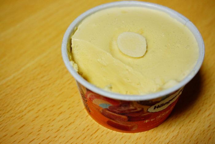 ハーゲンダッツのキャラメルホリックを食べる