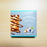 アーモンドショコラミルクティー