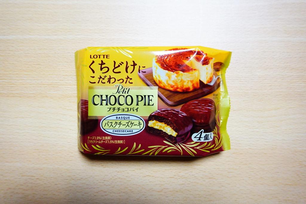 チョコパイバスクチーズケーキ