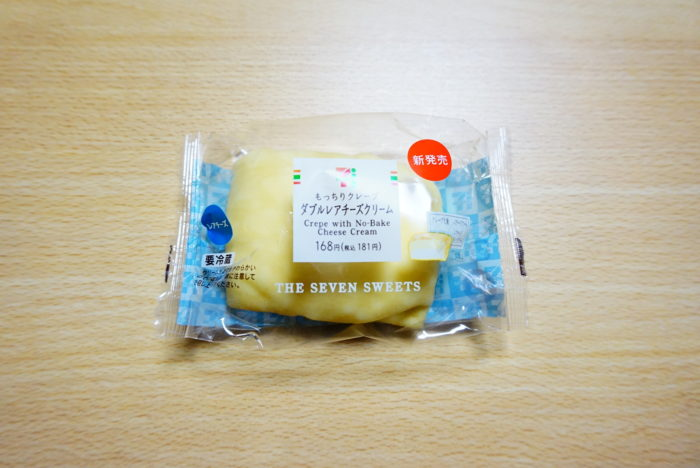 もっちりクレープダブルレアチーズクリーム