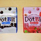 ブルボンのドットビットチョコレート