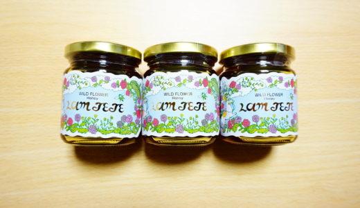 【ラムテテ】ワイルドフラワーハニー感想!濃厚で香り深いタイ産のはちみつ!