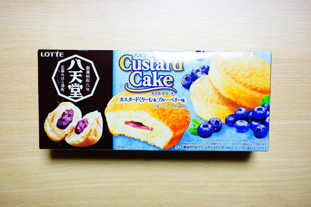 ロッテ×八天堂のカスタードケーキ