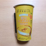 パブロの飲むチーズタルト