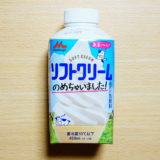 森永乳業のソフトクリームのめちゃいました