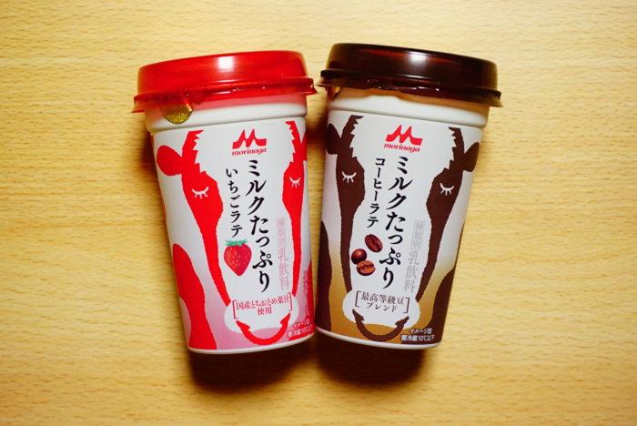 森永乳業のミルクたっぷりラテシリーズ