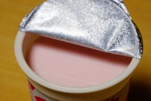 ミルクたっぷりいちごラテの中の色