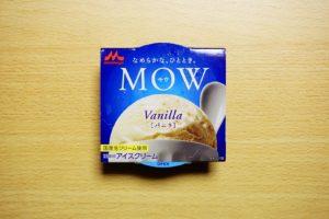 MOWのバニラ味