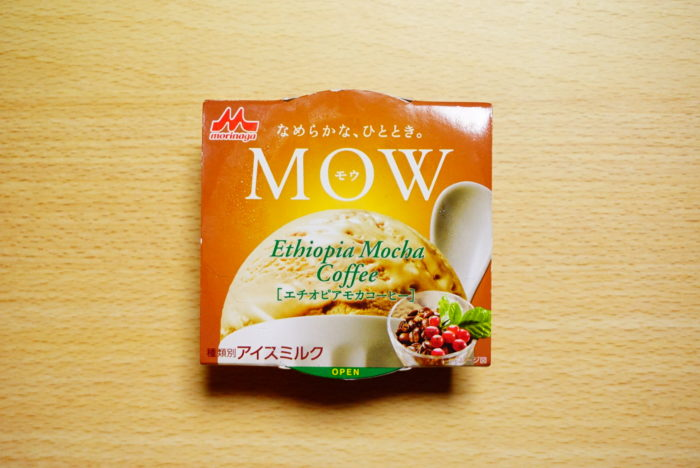 MOWのエチオピアモカコーヒー味