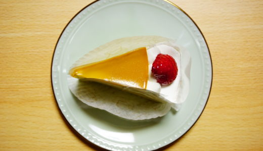 【Pastel(パステル)】なめらかプリンケーキ感想!贅沢10層にサンドした人気スイーツ!