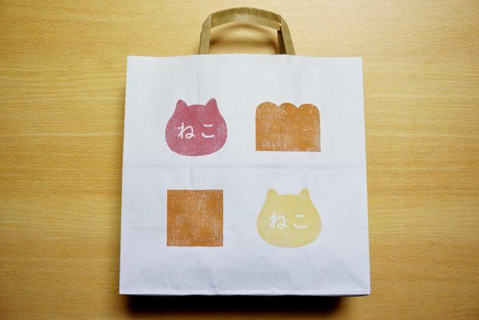 ねこねこ食パンの袋(表)