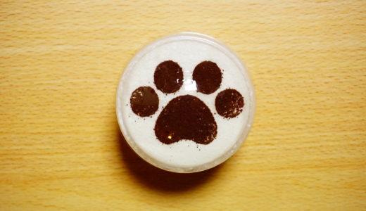 【Pastel(パステル)】ニャめらかプリン感想!猫の肉球のイラストが可愛いふわふわ食感!