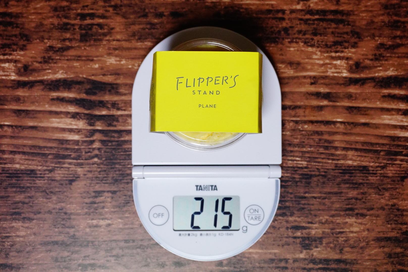 フリッパーズのスフレパンケーキプリンの重さ