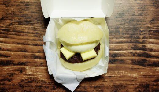 【グッドモーニングテーブル】生クリームバーガーあんバターレビュー!横浜店限定スイーツ!