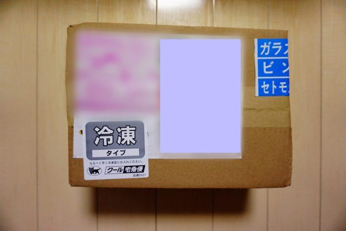 神戸バニラフロマージュの段ボール