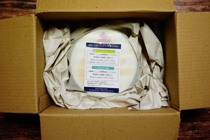 神戸バニラフロマージュの梱包