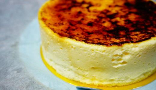 【コンディトライ神戸】神戸バニラフロマージュ感想!とろける至高のチーズケーキ!