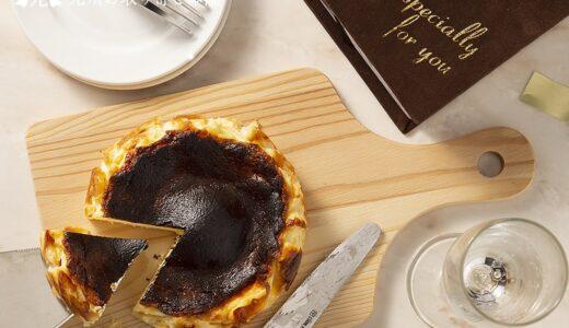 【九州お取り寄せ本舗】バスクチーズケーキレビュー!真っ黒な焦げが印象的な本格スイーツ!