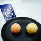 【まるもち家】まるもちレビュー!外はサクッと中はモチっな新食感の和菓子!